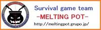 旭川市で活動するMELTING POTです。メンバー募集中です!