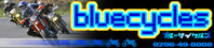 blue_cycles_hp%20banner_3.jpg