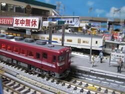 祝!キハ2いすみ鉄道復活 023.JPG