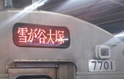 7701@20131212_1.jpg