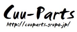 Cuu-Parts.png
