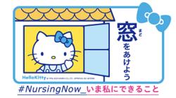 kitty_02_s