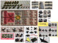 小型艦兵装セット利用