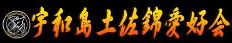 01t_logo