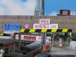 Kanban(2012.12.18) 002.JPG