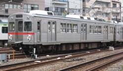 7701@Yukigaya-Yard 035.JPG