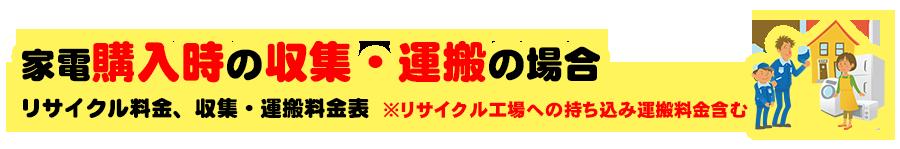 ロゴ5リサイクル3