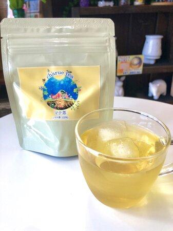 水出しマテ茶2021