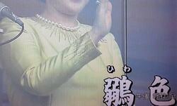雅子様 (9)