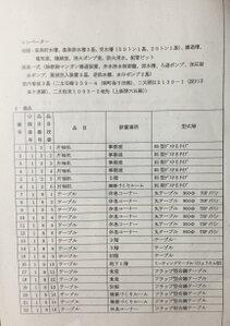 593D1914-3FE8-4D1A-A8B9-EA91560663D4