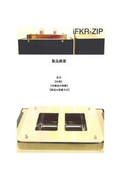 iFKR-ZIP_c1.jpg