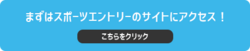 embed_button
