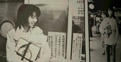 Kinouchi@DSC_0506
