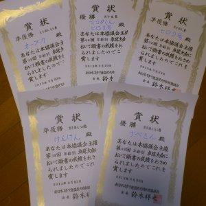 9月23日新体連年齢別卓球大会!
