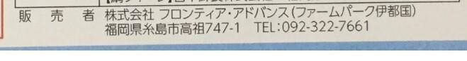 4AA87E67-A529-469D-8F88-537E4EE448E4