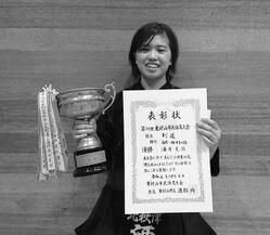 56秋季剣道大会
