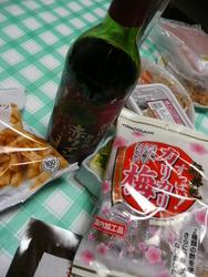 っっ・・・てぇ 002.JPG
