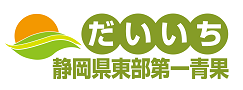 20%_daiichi_logo_社名入