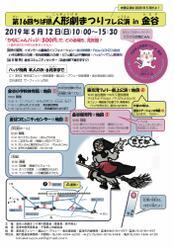 A9FBB8A7-492F-40CF-98B5-5C8D3ED089C7