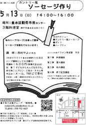 イクメンブログha-bu2012.jpg