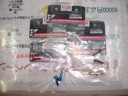 DSCF0362.JPG