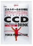 grico CCD drink