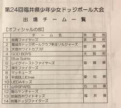 IMG_E2422[1]