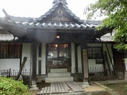 山崎民俗資料館