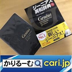 34_genius200908w500x500