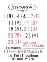 F9D98144-8BAF-46B5-B885-273457AB6249