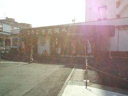 NCM_0114.JPG