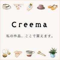 creemaB2