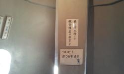20121007_160920.jpg