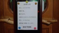 CA3I0363
