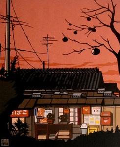柿の木のある雑貨屋 (ウェブサイズ).JPG