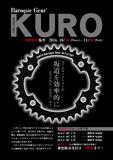 KURO-Baroque