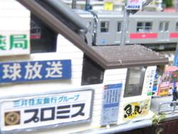 新看板(2012.12.16) 006.JPG