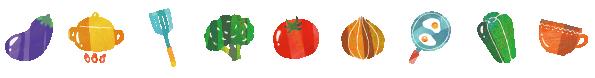 野菜ライン2
