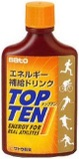 SATO TOP TEN
