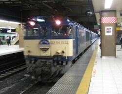 2011.10.4Chokai-sanroku 008.JPG