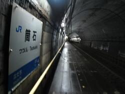 2010.6Toyama 023 (2).JPG