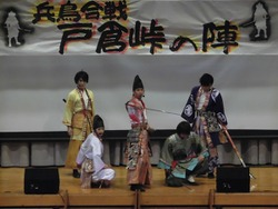 神戸・清盛隊!