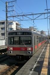 1024@Yaguchino-watashi.jpg