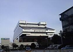 大江戸東京博物館