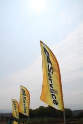 2013_05_04    (1).JPG