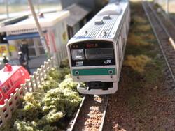 ☆Air Doll near the yard 019.JPG
