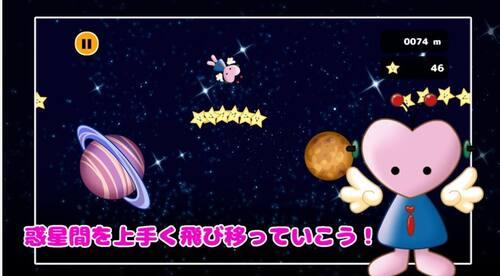 マーズベイビー惑星大ジャンプ2