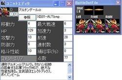 yunitediter_320.jpg