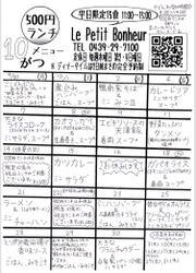 5FB9300A-928D-4EF2-9E03-D787230CB69A