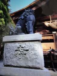 狛犬 (2)